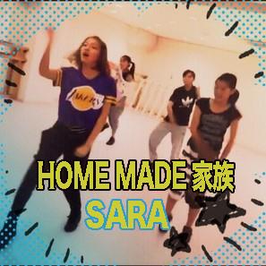sara-ホームメード家族