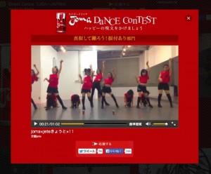 jomaダンスコンテスト京都チーム