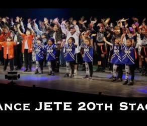 Dance JETE 22nd Stage開催決定しました!!