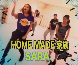 HOME MADE家族のバックダンサー『SARA』のイベント